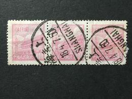 ◆◆◆CHINA  1950  1st Issue.  Tian An Men  $5,000 X3  Used - 1949 - ... République Populaire