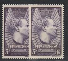 1er SERVI RARE N°338b Violet Gris/papier Gris Neuf** TBE 450€ - France
