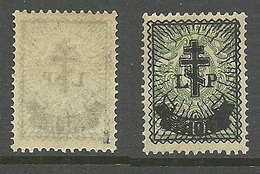 Russia LETTLAND Latvia 1919 Western Army Westarmee Michel 23 MNH Signed - West Army