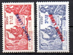 Col17  Colonie Inde N° 157 & 158 Neuf X MH Cote  12,00€ - Indien (1892-1954)