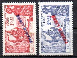Col17  Colonie Inde N° 157 & 158 Neuf X MH Cote  12,00€ - Inde (1892-1954)
