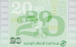 PREPAID PHONE CARD LIBIA (PY65 - Libia