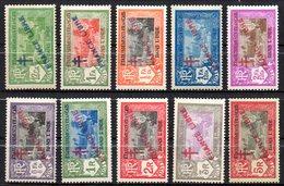 Col17  Colonie Inde N° 160 à 170 Sauf 164 Neuf X MH & XX MNH Cote  100,00€ - Neufs