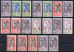 Col17  Colonie Inde N° 198 à 215 Neuf X MH Et XX MNH Et 216 Oblitéré Cote  218,00€ - Neufs