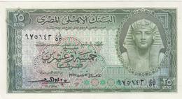 EGYPT 25 PT. PIASTRES 1957 P-28 Sig/EMARII #10 AU/UNC */* - Egypt