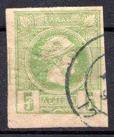 GRECE (Royaume) - 1886-88 - N° 57 - 5 L. Vert - (Tête De Mercure) - Oblitérés
