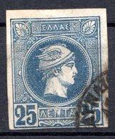 GRECE (Royaume) - 1886-88 - N° 60 - 25 L. Bleu - (Tête De Mercure) - Used Stamps