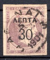 GRECE (Royaume) - 1900 - N° 113 - 30 L. S. 40 L. Violet-brun - (Tête De Mercure) - 1861-86 Grands Hermes