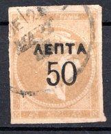 GRECE (Royaume) - 1900 - N° 115 - 50 L. S. 40 L. Bistre-orange - (Tête De Mercure) - 1861-86 Grands Hermes