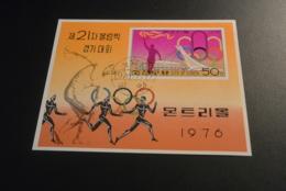 K29531 -  Bloc Used Korea - 1976 - Olympics Montreal - Summer 1976: Montreal