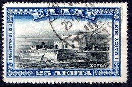 GRECE (Royaume) - 1913 - N° 256 - 25 L. Bleu Et Noir - (Annexion De La Créte) - Usados
