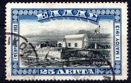 GRECE (Royaume) - 1913 - N° 256 - 25 L. Bleu Et Noir - (Annexion De La Créte) - Oblitérés