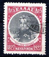 GRECE (Royaume) - 1928 - N° 373 - 5 D. Bleu-violet Et Noir - (Comte Van Heyden) - 1861-86 Grands Hermes