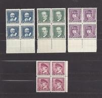 Czechoslovakia 1935 MNH ** Mi 347-350 Sc 212, 215-217 Komensky, Benes, Stefanik, Masaryk Tschechoslowakei. - Unused Stamps