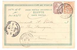 IBRAHIMIA Alexandrie Cachet HOTEL Carte Postale Dest Paris Via Alexandrie 1 Millième Brun 3 Milliémes Orange Ob 1902 - 1866-1914 Khedivate Of Egypt
