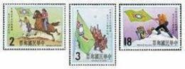 1982 China Youth Corps Stamps Horse Sport Climbing Snow - Childhood & Youth