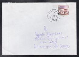 RC KUMANOVO, POST OFFICE 31, REGULAR CANCEL - MOŽDIVNJAK 1333 A (2000-) / STAMP MICHEL 232A ** - Macedonië