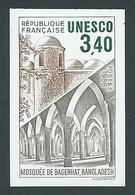 FRANCE - 1986 - NON DENTELE - Timbre De Service YT N°92 - 3 F. 40 - UNESCO Mosquée De Bagerhat - NEUF** - TTB Etat - France