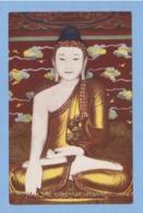 9964 Buddha China ( ? ) Edition 1952 - Budismo