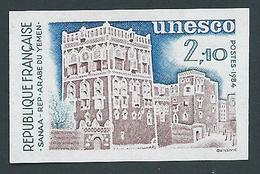 FRANCE - 1984 - NON DENTELE - Timbre De Service YT N°80 - 2 F. 10 - UNESCO Sanaa ( Yémen ) - NEUF** - TTB Etat - France
