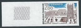 FRANCE - 1983 - NON DENTELE - Timbre De Service YT N°75 - 2 F. - UNESCO Mosquée De Chinguetti - NEUF** - TTB Etat - France
