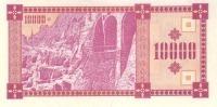 GEORGIA P. 39 10000 K 1993 UNC - Géorgie