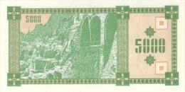 GEORGIA P. 31 5000 K 1993 UNC - Géorgie