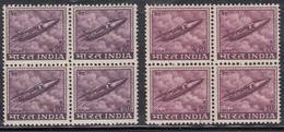 INDIA 1965,1967 4th Definitive Serie 20p Gnat Fighter, Two Different Colours,2 Blocks Of 4, Wmk Ashoka Pillars, MNH (**) - Nuevos