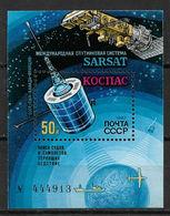 "Russia 1987,S/S Space,International   Satellite System ""SARSAT"",Sc # 5603,VF MNH**, Numbered Souvenir Sheet !! (PT14) - Space"