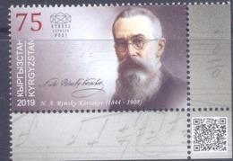 2019. Kyrgyzstan, Rimsky-Korsakov, Composer, 1v, Mint/** - Kirgisistan