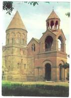 EREVAN ARMENIE 1979 PERIODE SOVIETIQUE - ENTIER POSTAL EGLISE, COMPLEMENT D AFFRANCHISSEMENT POUR TOULOUSE FRANCE, - Arménie