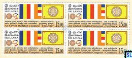 Sri Lanka Stamps 2019, All Ceylon Buddhist Congress, Buddha, Buddhism, Flags, MNH - Sri Lanka (Ceylon) (1948-...)