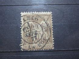 """VEND BEAU TIMBRE DE FRANCE N° 69 , OBLITERATION """" PARIS - PL. DE LA BOURSE """" !!! (n) - 1876-1878 Sage (Type I)"""