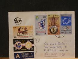 86/004  LETTRE  EGYPT - Tiro Con L'Arco