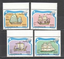 E226 1994 SOOMAALIYA SHIPS & BOATS OLD ANTIQUE SAILING SHIPS 1SET MNH - Barche
