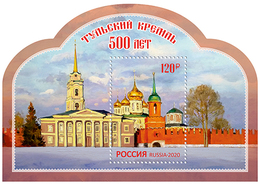 Russia  2020 S/S Kremlin Of Tula MNH - 1992-.... Federation