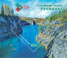 Russia  2020 S/S Ruskela MNH - 1992-.... Federation