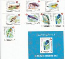 Yemen Kingdom 1970, Birds Issue IMPERFORATED + 1 S.sheet Compl.set 8v.MNH Supeurb Marginal-nice Topical Set - Yemen