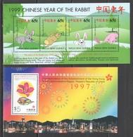 K1078 1997,1999 PAPUA NEW GUINEA HONG KONG ART RABBIT FLOWERS 2BL MNH - Chinees Nieuwjaar