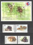 C884 1982,1994 TANZANIA PAPUA NEW GUINEA FAUNA WILD ANIMALS PHILAKOREA PERSONALITIES 1SET+1KB MNH - Postzegels