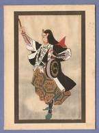 PEINTURE SUR SOIE THÉATRE JAPONNAIS AI OI JISHI - SILK PAINTING JAPANESE THEATER AI OI JISHI - PUBLICITÉ DIURILIX - Art Asiatique