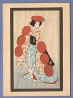 PEINTURE SUR SOIE THÉATRE JAPONNAIS AI OI JISHI - SILK PAINTING JAPANESE THEATER AI OI JISHI - PUBLICITÉ DIURILIX - Asiatische Kunst