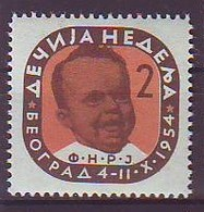 YUGOSLAVIA Postage Due 12,unused - Impuestos
