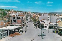 KILKIS - Grèce