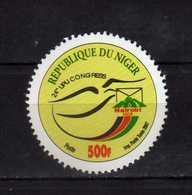Republique Du Niger.2007 The 24th Universal Postal Union Congress - Nairobi, Kenya.neuf.MNH - Niger (1960-...)