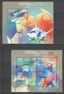 CA544 2014 CENTRAL AFRICA CENTRAFRICAINE SPORT FOOTBALL WORLD CUP BRAZIL 1KB+1BL MNH - Coppa Del Mondo