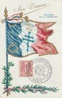 Carte Maximum - Semaine Nationale Des P.T.T. (Souvenir De La Libération)  Ob Paris 1945 - Covers & Documents