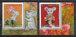 France 2020 - Yv N° 5376 & 5378 ** - Nouvel An Chinois – Année Du Rat  (petits Formats) - Ongebruikt