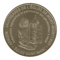 Monnaie De Paris , 2010 , Mory-Montcrux , Sauvegarde De L'église De Mory , église Saint Marc - Monnaie De Paris