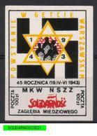 POLAND SOLIDARNOSC SOLIDARITY 1988 45TH ANNIV WARSAW GHETTO UPRISING 1943 AGAINST NAZI GERMANY WW2 JUDAICA STAR OF DAVID - Otros